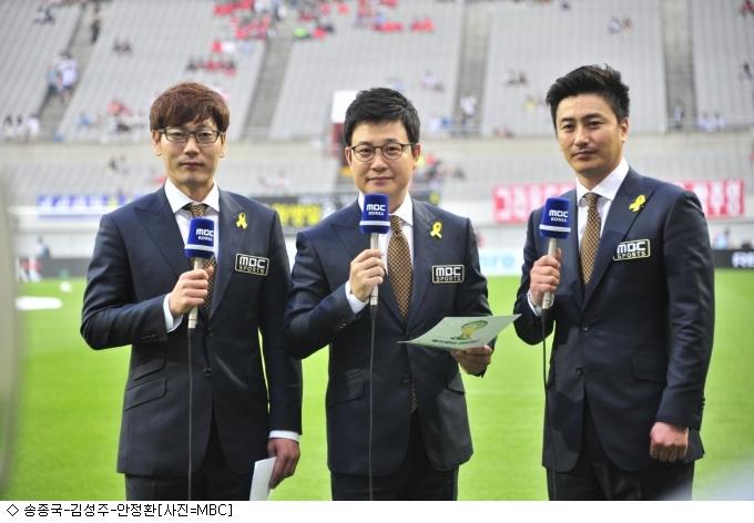 축구중계진 : 박찬하 해설위원 Spotv 축구 중계진 합류 라리가