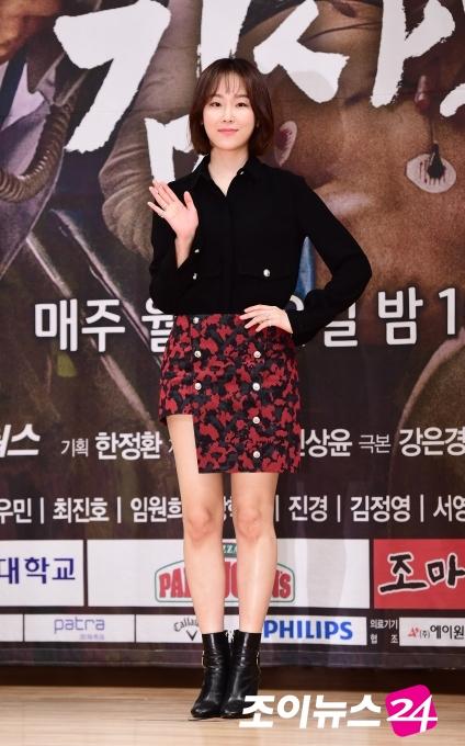 [포토]배우 유영, 치마가 너무 짧아요? - 이투데이